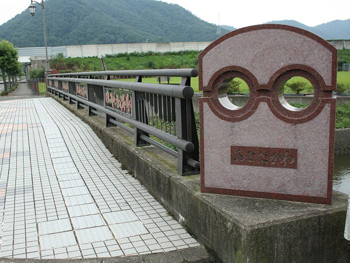 鯖江モニュメント3