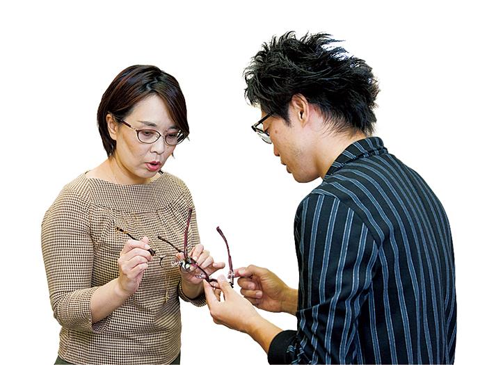 「大人メガネ」を作る