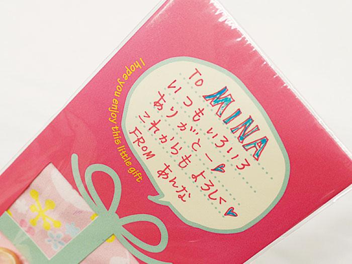 クリーニングクロス/ 550円(税込み)