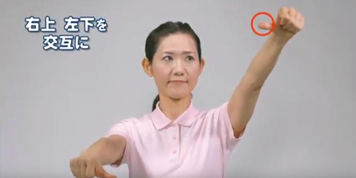 目の体操3