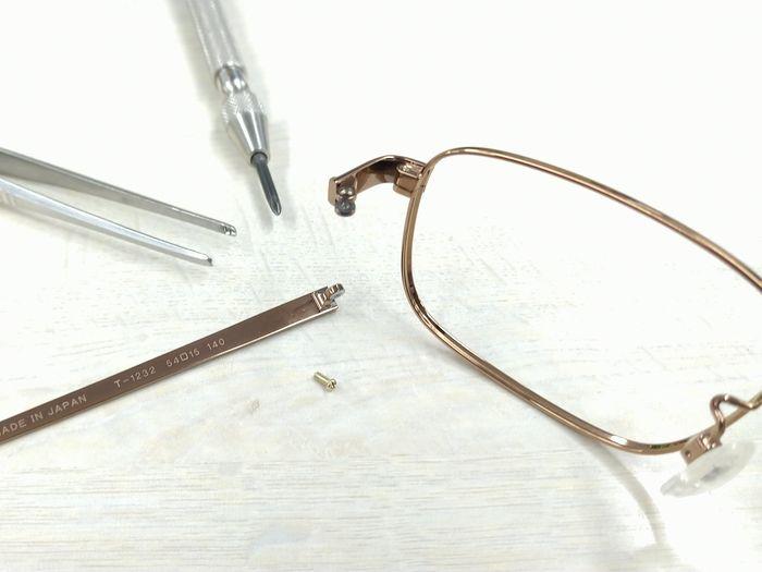 メガネの修理 メタルフレーム 困った
