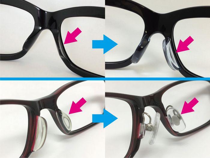 プラスチックフレームの鼻盛り セルフレームの鼻盛り 鼻パット付け替え