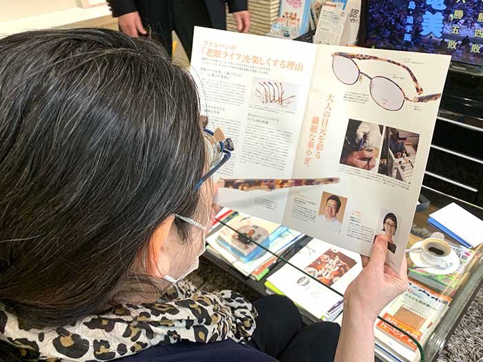 中近レンズをつけて、雑誌の見え方をチェック。