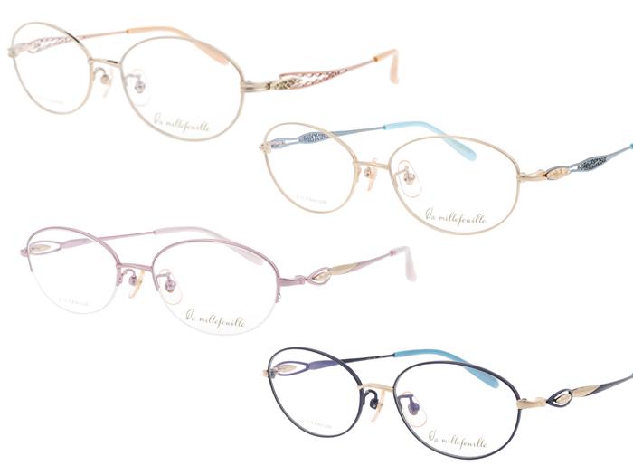 イエベ、ブルべ別。「似合うメガネ」「きれいになれるメガネ」の選び方
