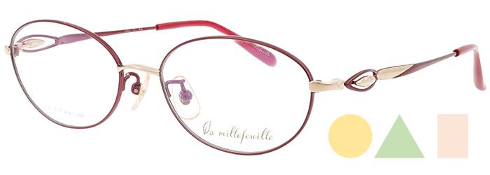 ラ・ミルフィーユ ●MLF123-3