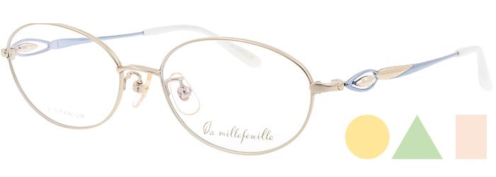 ラ・ミルフィーユ ●MLF123-1