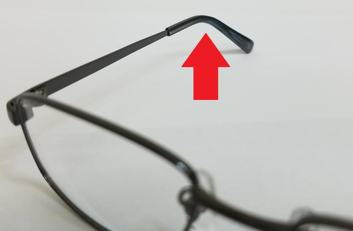 メガネパーツ 遠近両用 メガネ選び 先セル