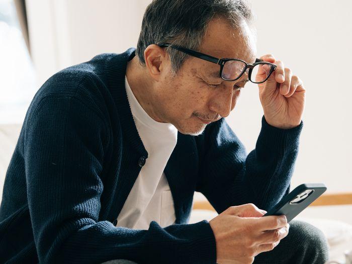 老眼 疲れ目 老眼チェック 老眼の対処方法